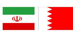 ایران-بحرین